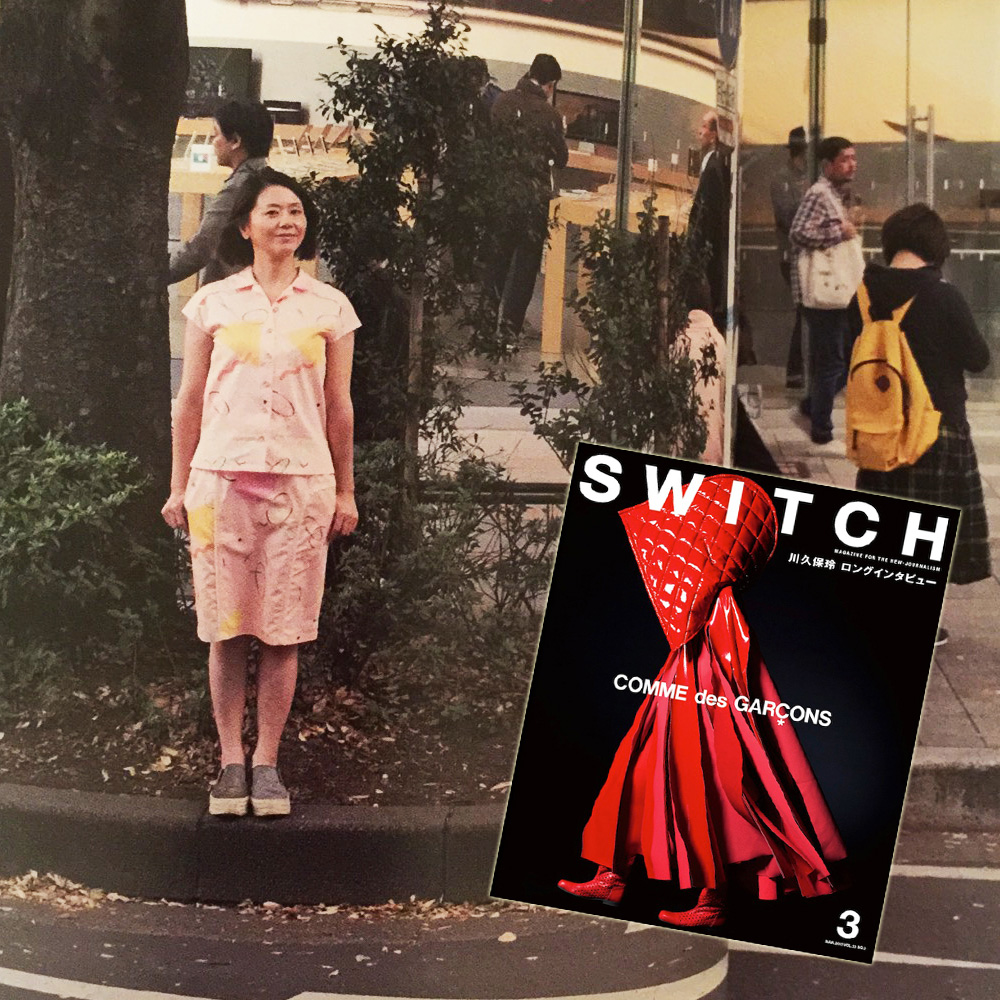kyonkyon_switch_web2