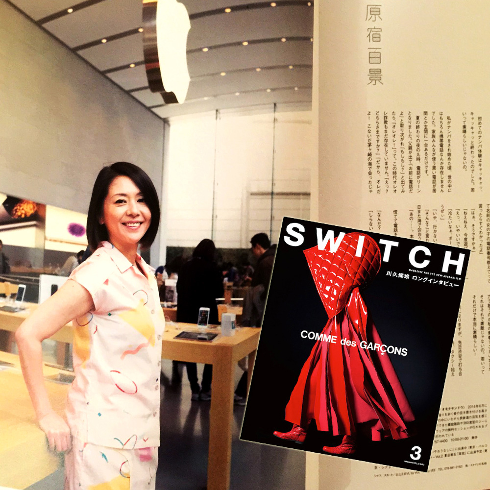 kyonkyon_switch_web1